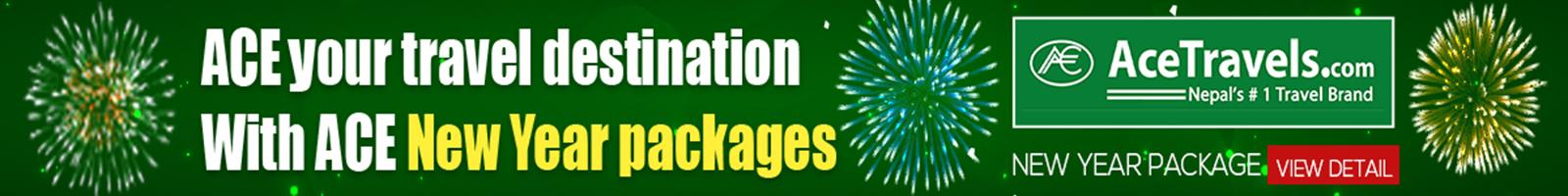 ACE New Year Package